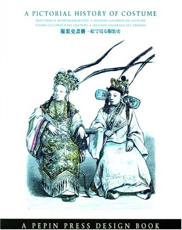 9789054960461: Pictorial history of costume (A). Ediz. multilingue
