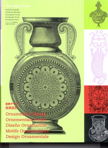 9789054960782: Visual Encyclopedia of Ornamental Design