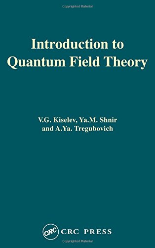 9789056992378: Introduction to Quantum Field Theory