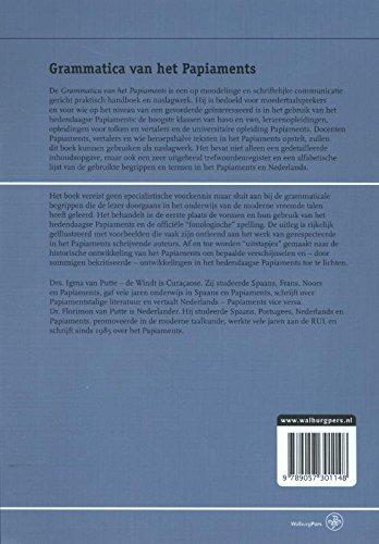 9789057301148: Grammatica van het Papiaments: vormen en communicatieve strategieën