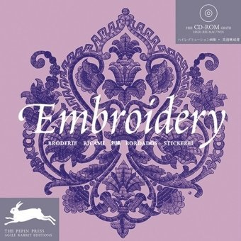 9789057680380: Embroidery-Ricami. Con CD-ROM (Textile patterns)
