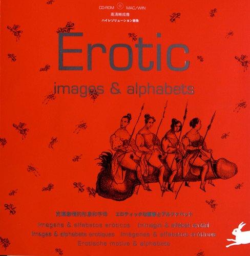 Erotic Images and Alphabets (Agile Rabbit Editions): Van Den Beukel,