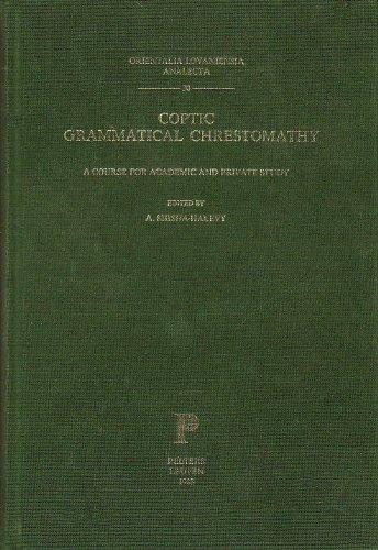 9789068311396: Coptic Grammatical Chrestomathy (Orientalia Lovaniensia Analecta)