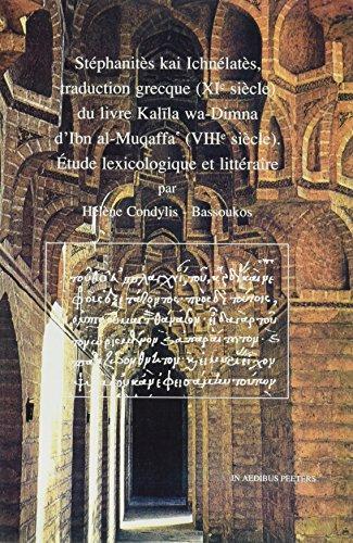 Stephanites kai Ichnelates, traduction grecque (XIe siecle): Condylis-Bassoukos, H