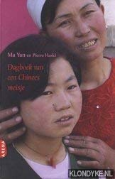 DAGBOEK VAN EEN CHINEES MEISJE: MA YAN