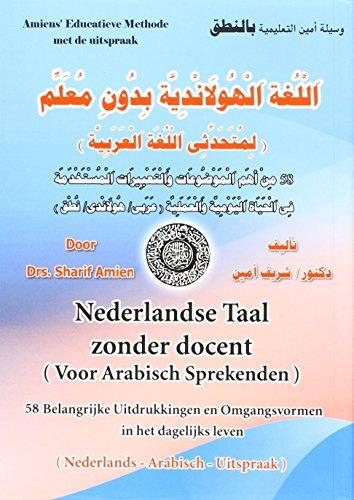 9789070971311 Nederlandse Taal Zonder Docent Voor Arabisch