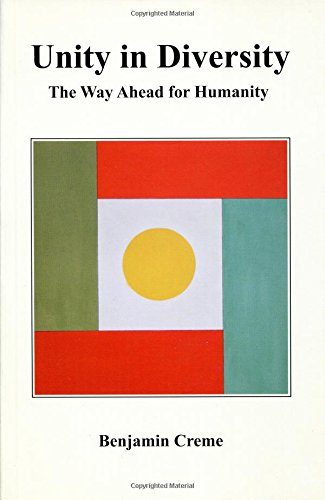 9789071484988: Unity in Diversity: The Way Ahead for Humanity