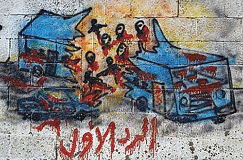 Jordan Crandall: Under Fire 2: The Organization and Representation of Violence (v. 2) (9789073362659) by Thomas Keenan; Ryan Bishop; Benjamin Bratton; David Campbell; James Der Derian; Madelaine Drohan; Paul Edwards; Bracha Lichtenberg Ettinger; Joy...