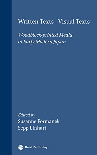 Written Texts, Visual Texts: Woodblock-printed Media in Early Modern Japan (Hardback)