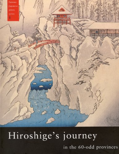 9789074822602: Hiroshige's Journey in the 60-Odd Provinces (Famous Japanese Print Series)