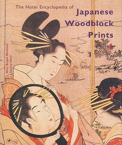 9789074822657: The Hotei Encyclopedia of Japanese Woodblock Prints