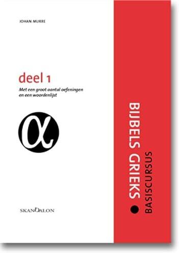 9789076564920: BIJBELS GRIEKS BASISCURSUS (Basiscursus bijbels Grieks)