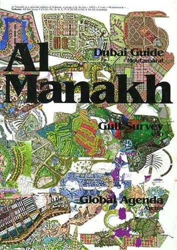 9789077966129: Al Manakh: v. 12 (Volume)
