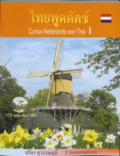 9789080987913: Cursus Nederlands voor Thai (Thai Edition)