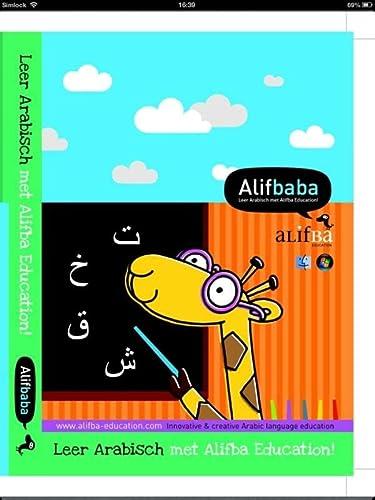 9789082044102: Leer Arabisch met Alifba education (Arabisch leren met Alifba Education)