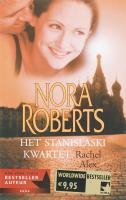 9789085500742: Het Stanislaski kwartet: Rachel & Alex(De Stanislaski's, #3-4)