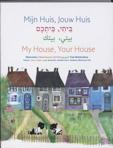 9789090232867: Fiep Westendorp: Mijn huis, Jouw Huis / My house Your House,