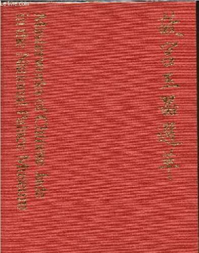 Masterworks of Chinese jade in the National