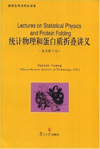 9789122561507: Lectures on Statistical Physics and Protein Folding