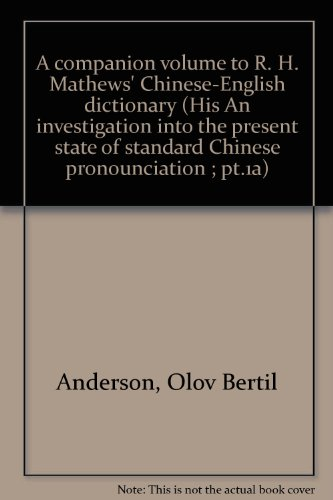An Investigation Into the Present State of: Olov Bertil Anderson