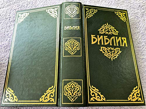 9789188394026: Holy Bible in Tajik Language / Tajiki Biblia Tajikistan