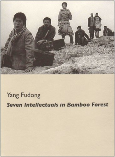 Yang Fudong: Seven Intellectuals in Bamboo Forest: Yang Fudong