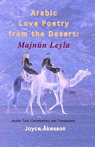 Arabic Love Poetry from the Desert: Majnun: Akesson, Joyce