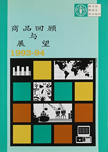 Commodity Review and Outlook 1993-94 (Commodity Market: Food and Agriculture