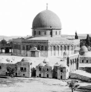 Jerusalem in photographs from past to present: BAQIRAT, NAJIH (Text