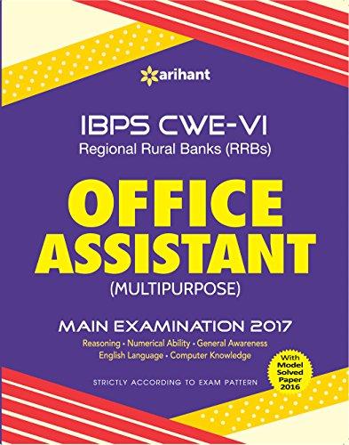 Ibps Cwe-V Regional Rural Banks (Rrbs) Office: Arihant Experts