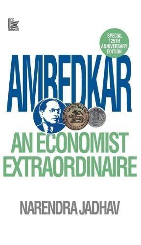 Ambedkar : An Economist Extraordinaire: Jadhav, Narendra