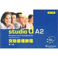 Easy English Communication Skill-II B.Com. (Prof.) &: Arora Abhishek
