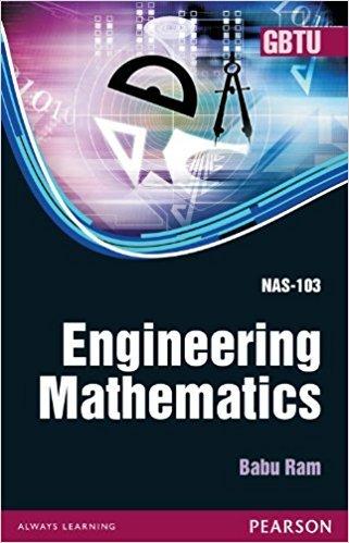 9789332521346: ENGINEERING MATHEMATICS-I