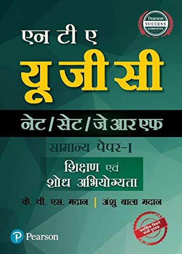 UGC NET/SET PAPER I HINDI: MADAAN