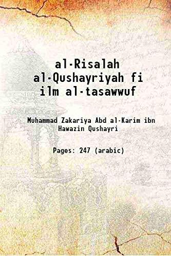 al-Risalah al-Qushayriyah fi ilm al-tasawwuf [Hardcover]: Muhammad Zakariya Abd