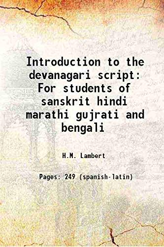 Introduction to the devanagari script For students: H.M. Lambert