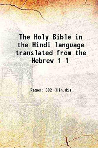9789333361514: The Holy Bible in the Hindi language translated from the Hebrew Volume 1 1851 [Hardcover]