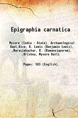 9789333379601: Epigraphia carnatica 1886 [Hardcover]