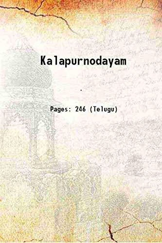 Kalapurnodayam [Hardcover]: Anonymous