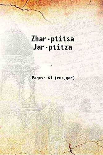 Zhar-ptitsa Jar-ptitza: Anonymous