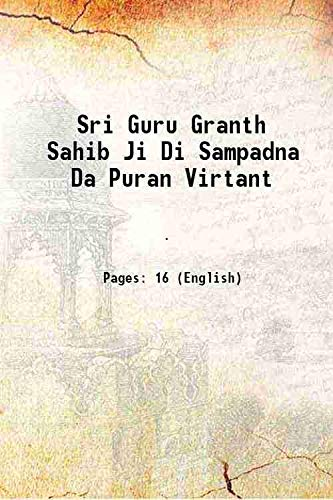 Sri Guru Granth Sahib Ji Di Sampadna: Anonymous