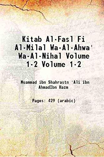 Kitab Al-Fasl Fi Al-Milal Wa-Al-Ahwa' Wa-Al-Nihal Volume: Muammad ibn Shahrastn
