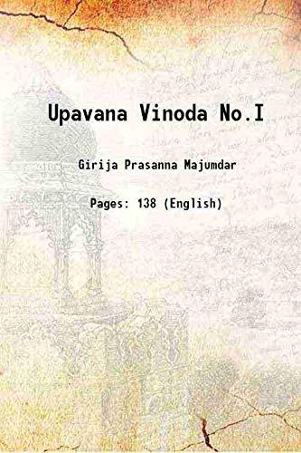 9789333693110: Upavana Vinoda No.I 1935 [Hardcover]