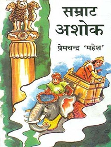 Samrat Ashok: Premchandra 'Mahesh'