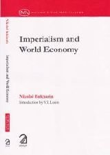 9789350020395: Aakar Books Imperialism And World Economy