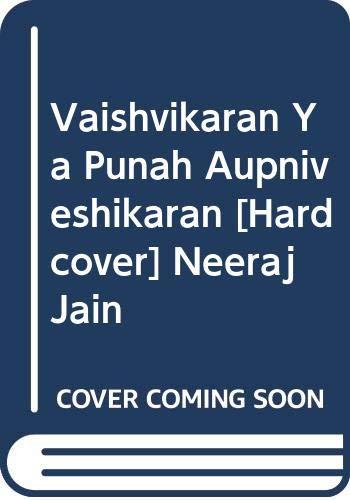 Vaishvikaran ya Punah Opniveshikaran: Jain, Neeraj