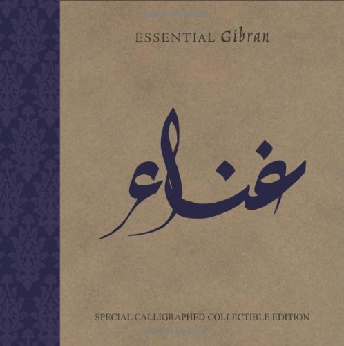 9789350092491: Hachette India Essential Gibran: Special Calligraphed Collectible Edition