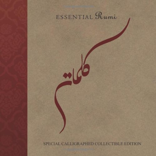 9789350092507: Hachette India Essential Rumi: Special Calligraphed Collectible Edition