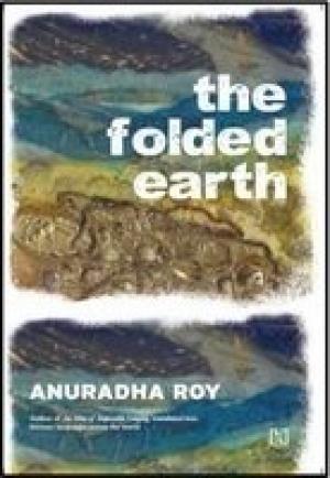 9789350092514: Folded Earth