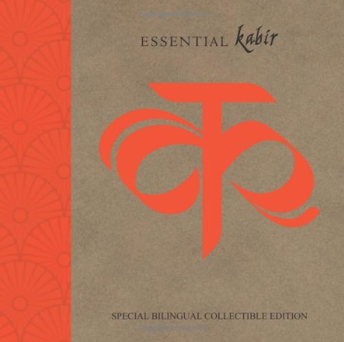 9789350092927: Essential Kabir Special Bilingual Collectible Edition